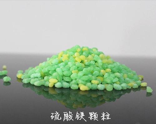 硫酸镁挤压颗粒